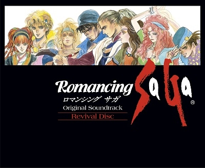 Romancing SaGa Original Soundtrack Revival Disc [Blu-ray BDM] Blu-ray Audio