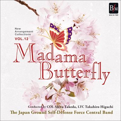 ニュー・アレンジ・コレクション Vol.12 - 歌劇「蝶々夫人」より CD