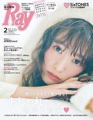 Ray 2020年2月号[09695-02]