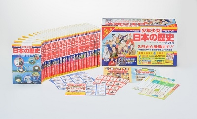 小学館版学習まんが 少年少女日本の歴史 最新24巻セット Book