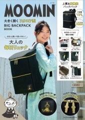 MOOMIN 大きく開くスクエア型 BIG BACKPACK BOOK[9784800296092]