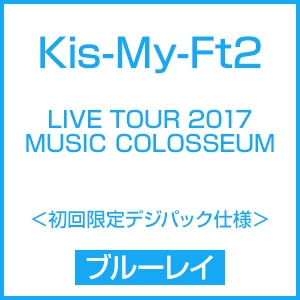 LIVE TOUR 2017 MUSIC COLOSSEUM<初回限定デジパック仕様> Blu-ray Disc