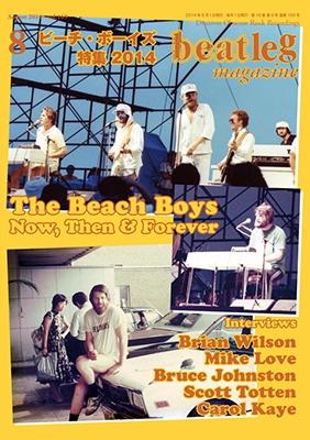 beatleg 2014年8月号 Vol.169
