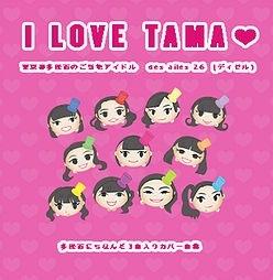 I LOVE TAMA 12cmCD Single