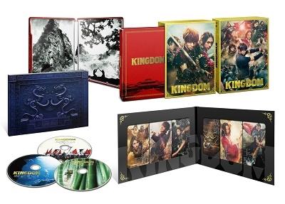 キングダム プレミアム・エディション [2Blu-ray Disc+DVD]<初回生産限定版> Blu-ray Disc