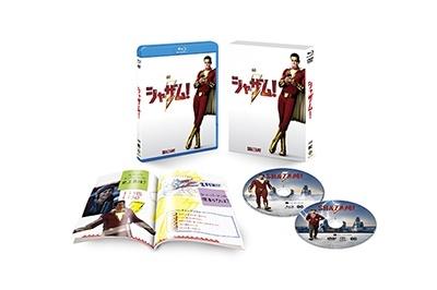 デヴィッド・F・サンドバーグ/シャザム! [Blu-ray Disc+DVD]<初回仕様版>[1000747353]
