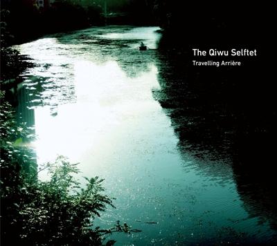 The Qiwu Selftet/トラヴェリング・アリエール[FAMC-053]