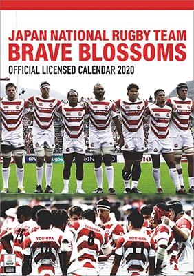 ラグビー日本代表 カレンダー 2020 Calendar