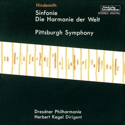 ヒンデミット:交響曲「世界の調和」/ピッツバーグ交響曲