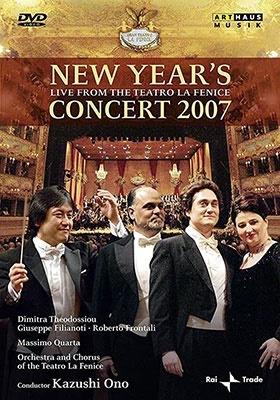 フェニーチェ歌劇場ニューイヤー・コンサート 2007