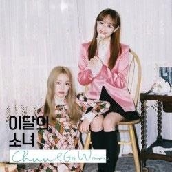 Chuu (Loona)/Chuu & Go Won: 1st Single (Reissue)[D13339C]