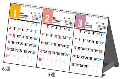 高橋書店 エコカレンダー卓上(3ヵ月一覧) カレンダー 2021年 令和3年 B7変型サイズ×3面 E163 (2021年版1月始まり)[9784471805593]