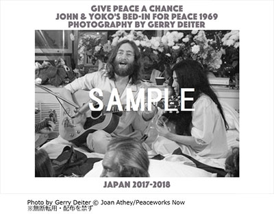 GIVE PEACE A CHANCE JOHN&YOKO'S BED-IN FOR PEACE 1969 PHOTOGRAPHY BY GERRY DEITER JAPAN 2017-2018展覧会写真集<タワーレコード限定>[2050267841494]