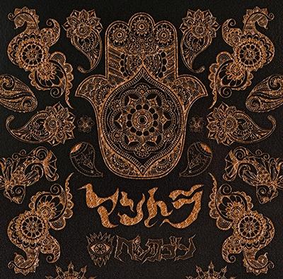 マントラ [CD+DVD]<TYPE B>
