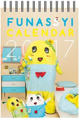 卓上 ふなっしー 2017 カレンダー [CL33]