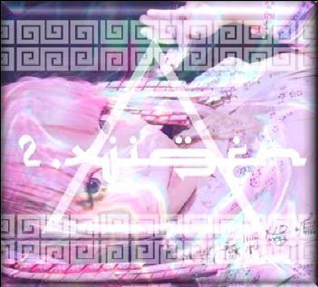 せななん/2.X次元〜非奇跡非魔法〜/乙女顕示欲戦争[SLSRB-003]
