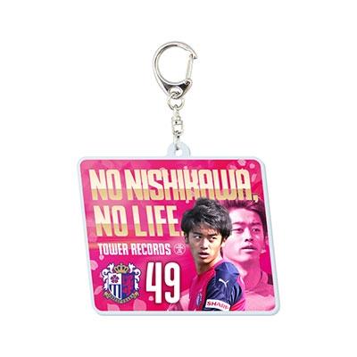 NO CEREZO, NO LIFE. 2020 アクリルキーホルダー(西川 潤) Accessories