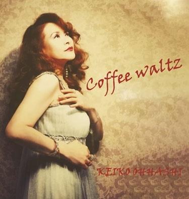 coffee waltz 12cmCD Single