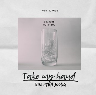Kim Hyun Joong (SS501/リーダー)/Take my hand (Type-D)[DNME-0039]