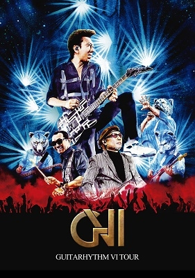 GUITARHYTHM VI TOUR [2DVD+2CD]<初回生産限定Complete Edition> DVD