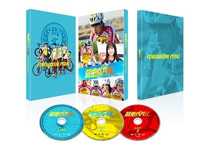 弱虫ペダル 豪華版 [Blu-ray Disc+2DVD]<初回限定生産版> Blu-ray Disc