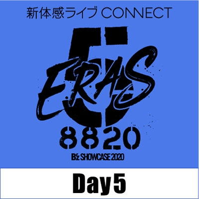 新体感ライブ CONNECT B'z SHOWCASE 2020 -5 ERAS 8820- Day1~5 【Day5】 Accessories