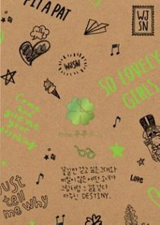 From WJSN: 3rd Mini Album CD