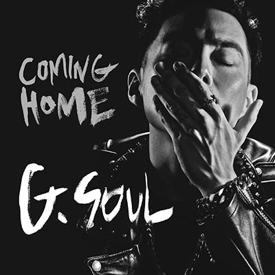 Coming Home: 1st Mini Album CD