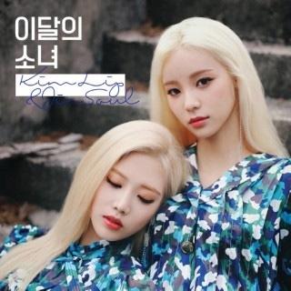 Kim Lip & Jinsoul: 1st Single (Reissue) 12cmCD Single