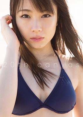 モーニング娘。'18 石田亜佑美 写真集 『 20th canvas 』 [BOOK+DVD]