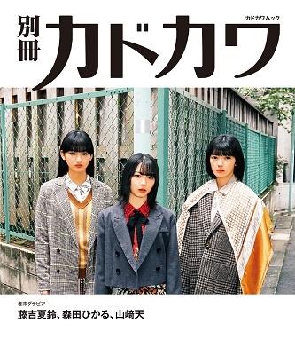 櫻坂46の画像 p1_13