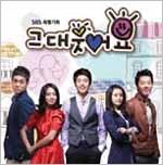 SBSドラマ あなた笑ってOST[OSOUL-2004]