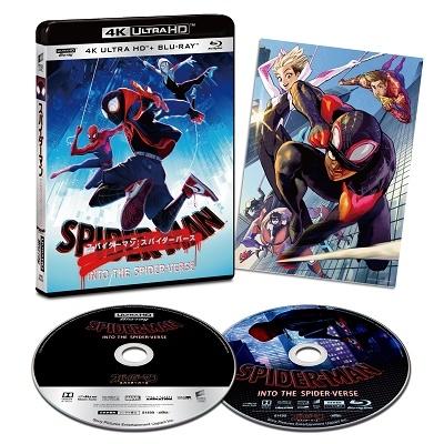 スパイダーマン:スパイダーバース [4K Ultra HD Blu-ray Disc+Blu-ray Disc]<初回生産限定版> Ultra HD