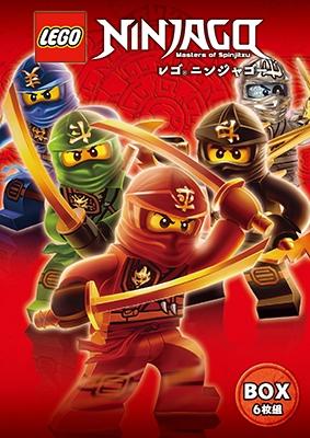 レゴ ニンジャゴー DVD-BOX 2015 [1000640439]