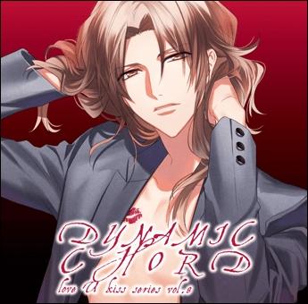 立花慎之介/DYNAMIC CHORD love U kiss series vol.8 〜TOKIHARU〜[HO-0282]
