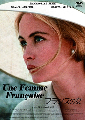 フランスの女