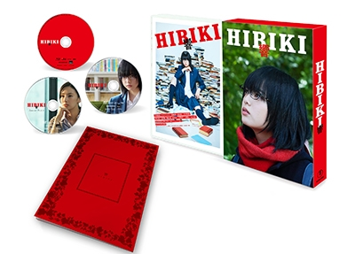 響 -HIBIKI- 豪華版 [Blu-ray Disc+2DVD] Blu-ray Disc