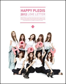 Happy Pledis : 2012 Love Letter [CDS+ダイアリー+卓上カレンダー][L100004401]