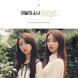 Ha Seul & Yeo Jin: 1st Single (Reissue) 12cmCD Single