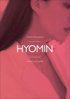 T-ARA/What's My Name?: 13th Mini Album (Hyomin Ver)<完全生産限定盤>[INT0100]