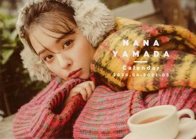 NANA YAMADA Calendar 2020.04 ~ 2021.03 Calendar