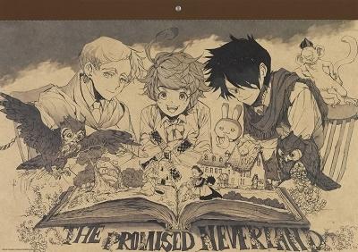 『約束のネバーランド』コミックカレンダー2021 Calendar