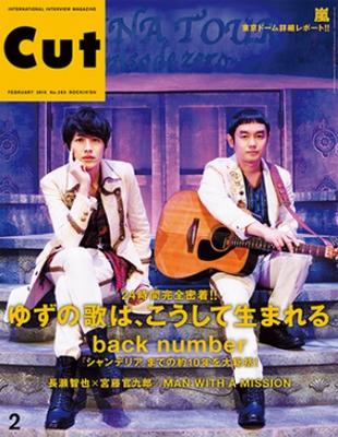 Cut 2016年2月号[02473-02]