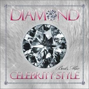 DJ RINA/DIAMOND 〜CELEBRITY STYLE BEST MIX〜Mixed by DJ RINA[GRVY-014]