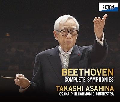 ベートーヴェン: 交響曲全集 (6回目) (1996-1997)<タワーレコード限定> SACD Hybrid