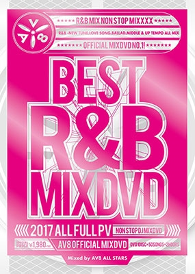 AV8 Allstars/BEST R&B MIXDVD 2017 -AV8 OFFICIAL MIXDVD-[AME-019]