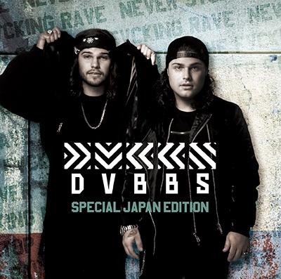 DVBBS - Special Japan Edition - CD