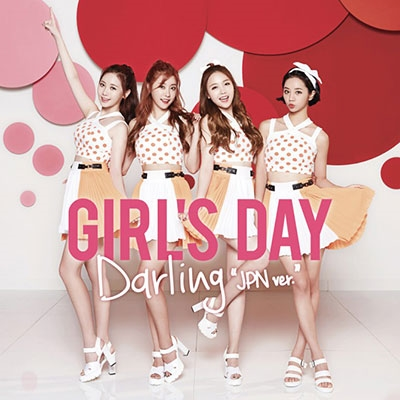 Girl's Day/Darling (JPN ver.)<通常盤 Type-A>[TSGD-5003]