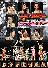 Berryz工房 & ℃-ute 仲良しバトルコンサートツアー2008春 ~ Berryz仮面 vs キューティーレンジャー ~ with ℃-ute Tracks