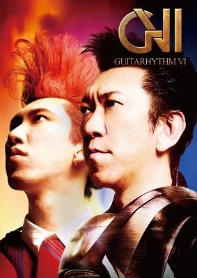 GUITARHYTHM VI (Reprise Edition) [3CD+Blu-ray Disc]<初回生産限定盤> CD